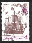 Stamps Russia -  Historia de la marina rusa,Primer velero ruso