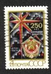 Stamps Russia -  Mineros, 250 aniversario de Donbass.