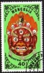 Sellos de Asia - Mongolia -  Mascaras tradicionale, Ulaan-Yadam