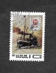 Stamps : Asia : North_Korea :  Mi2765 - Rompehielos Expres II