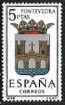 Stamps Spain -  Escudos de las Capitales de las provincias Españolas - Pontevedra