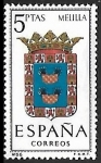 Sellos de Europa - España -  Escudos de las Capitales de las provincias Españolas - Melilla