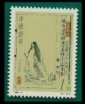 Sellos de Asia - China -  Ilustración de antigüa Literatura china