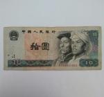 monedas del Mundo : Asia : China :  1980 - 10 yuan