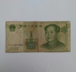 monedas del Mundo : Asia : China :  1999 - 1 yuan