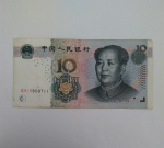 monedas del Mundo : Asia : China :  2005 - 10 yuan