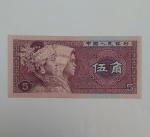 monedas del Mundo : Asia : China :  1980 - 5 jiao