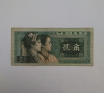 monedas del Mundo : Asia : China :  1980 - 2 jiao