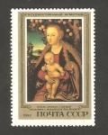 Sellos de Europa - Rusia -  5050 - Cuadro en el Museo Ermitage