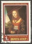 Sellos del Mundo : Europa : Rusia : 5409 - Cuadro de Lucas Cranach