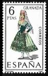Stamps Spain -   Trajes Típicos Españoles - Granada