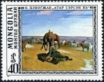 Stamps of the world : Mongolia :  Pinturas de O. Cevegshava