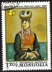 sellos de Asia - Mongolia -  Decenio Internacional de La Mujer