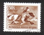 Sellos de Asia - Mongolia -  Servicios Postales, Caballos