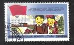 Stamps Mongolia -  18 ° Plan de Cinco Años del Congreso del Partido Comunista, Niños (educación)