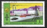Sellos de Asia - Mongolia -  Logros nacionales