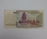 monedas del Mundo : Asia : Camboya :  2001 - 100 riels