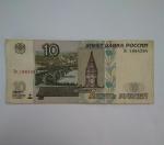monedas del Mundo : Europa : Rusia :  1997 de 10 pygnen