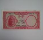 monedas del Mundo : Asia : Camboya :  5 riels