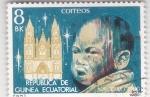Stamps Equatorial Guinea -  NAVIDAD-80