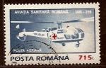 Sellos del Mundo : Europa : Rumania : Avion