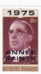 Stamps : Africa : Rwanda :  S.S.PIO XII año Santo