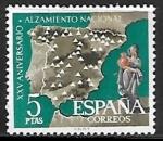 Stamps : Europe : Spain :   XXV aniversario del Alzamiento Nacional - Regadios