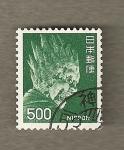 Stamps Asia - Japan -  Cara