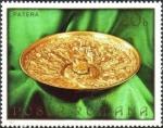Stamps Romania -  Tesoro de oro de Pietroasa, Patera