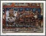 Sellos de Europa - Rumania -  Frescos, monasterio de Sucevita: sitiada Constantinopla salvada por un icono