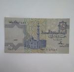 monedas del Mundo : Africa : Egipto :  25 piastres