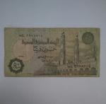 monedas del Mundo : Africa : Egipto :  50 piastres