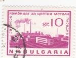 Sellos del Mundo : Europa : Bulgaria : industria