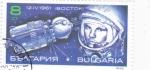 Stamps : Europe : Bulgaria :  AERONAUTICA- Boctoks programa espacial