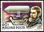 Stamps of the world : Hungary :  Historia de Aeronaves