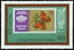 Sellos del Mundo : Europa : Hungría : Exposición de sellos, Exposición Filatélica Internacional IBRA '73