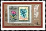 Sellos de Europa - Hungría -  Exposición de sellos, Exposición Filatélica Internacional IBRA '73