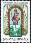 Sellos del Mundo : Europa : Hungría : Virgen y niño en santuarios húngaros, Máriapócs