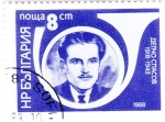 Stamps : Europe : Bulgaria :  personaje