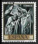 Sellos de Europa - España -  José Maria Sert -