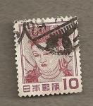 Sellos de Asia - Japón -  Cara