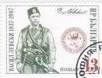 Sellos del Mundo : Europa : Bulgaria : Militar