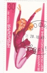 Stamps : Europe : Bulgaria :  Patinaje