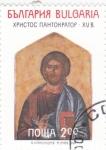Stamps Bulgaria -  Personaje biblico