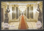 Sellos del Mundo : Europa : Rumania : 5677 - Palacio de la Banca nacional de Rumania