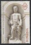 Sellos del Mundo : Europa : Rumania : 5725 - Palacio de la Banca nacional de Rumania, dios de la Industria