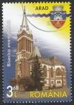 Sellos del Mundo : Europa : Rumania : 5752 - Iglesia evangélica luterana