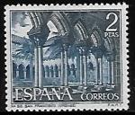 Stamps of the world : Spain :  Claustro de San Francisco (Orense)