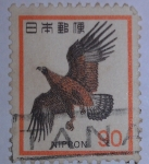 Stamps : Asia : Japan :  AVE