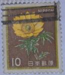 de Asia - Japón -  FLOR